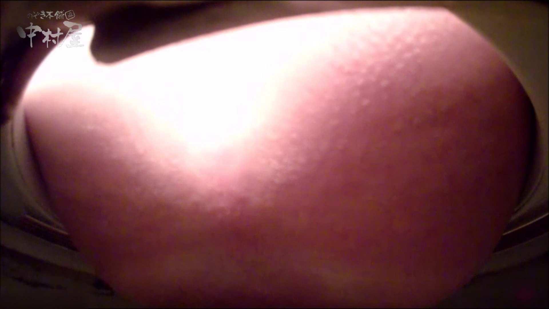 女子トイレ盗撮~某ファミレス編~vol.26 OLエロ画像 隠し撮りセックス画像 31PICs 2