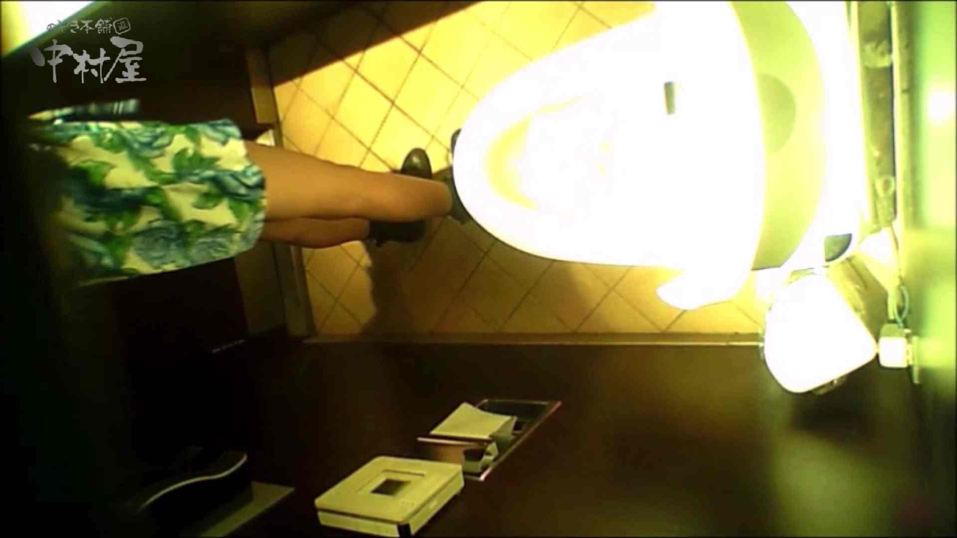 女子トイレ盗撮~某ファミレス編~vol.26 OLエロ画像 隠し撮りセックス画像 31PICs 7