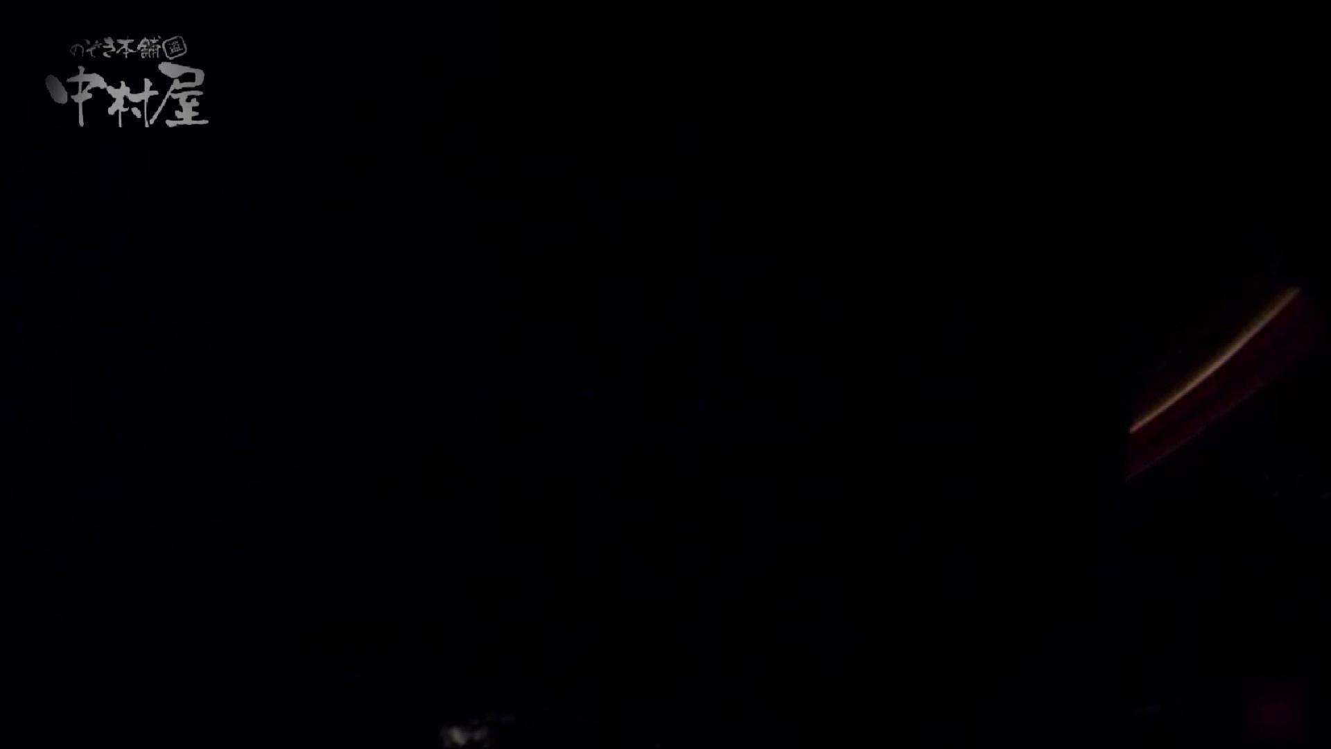 女子トイレ盗撮~某ファミレス編~vol.31 女子トイレ 盗撮われめAV動画紹介 80PICs 4