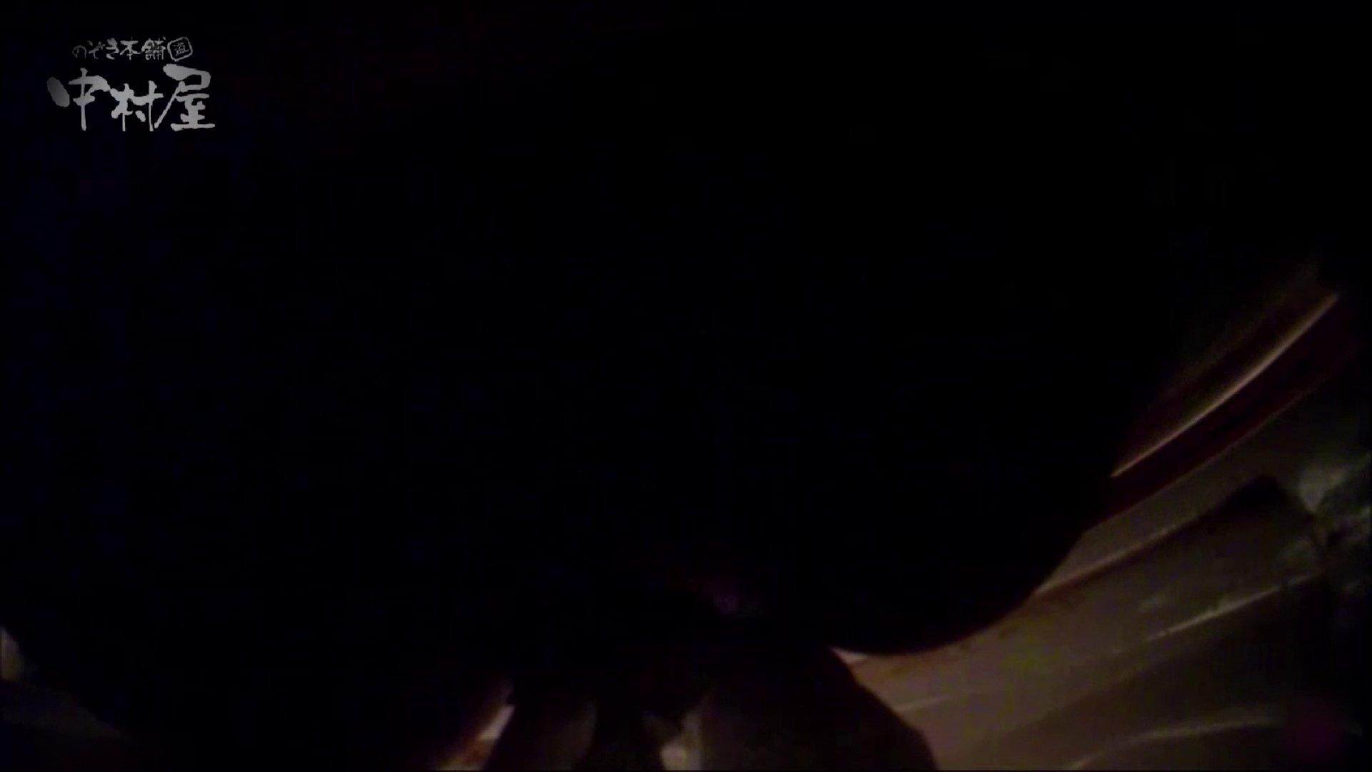 女子トイレ盗撮~某ファミレス編~vol.31 女子トイレ 盗撮われめAV動画紹介 80PICs 9