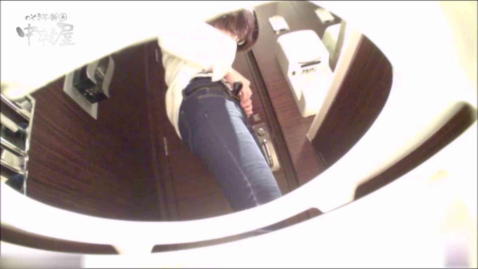 女子トイレ盗撮~某ファミレス編~vol.31 潜入 | トイレ  80PICs 16