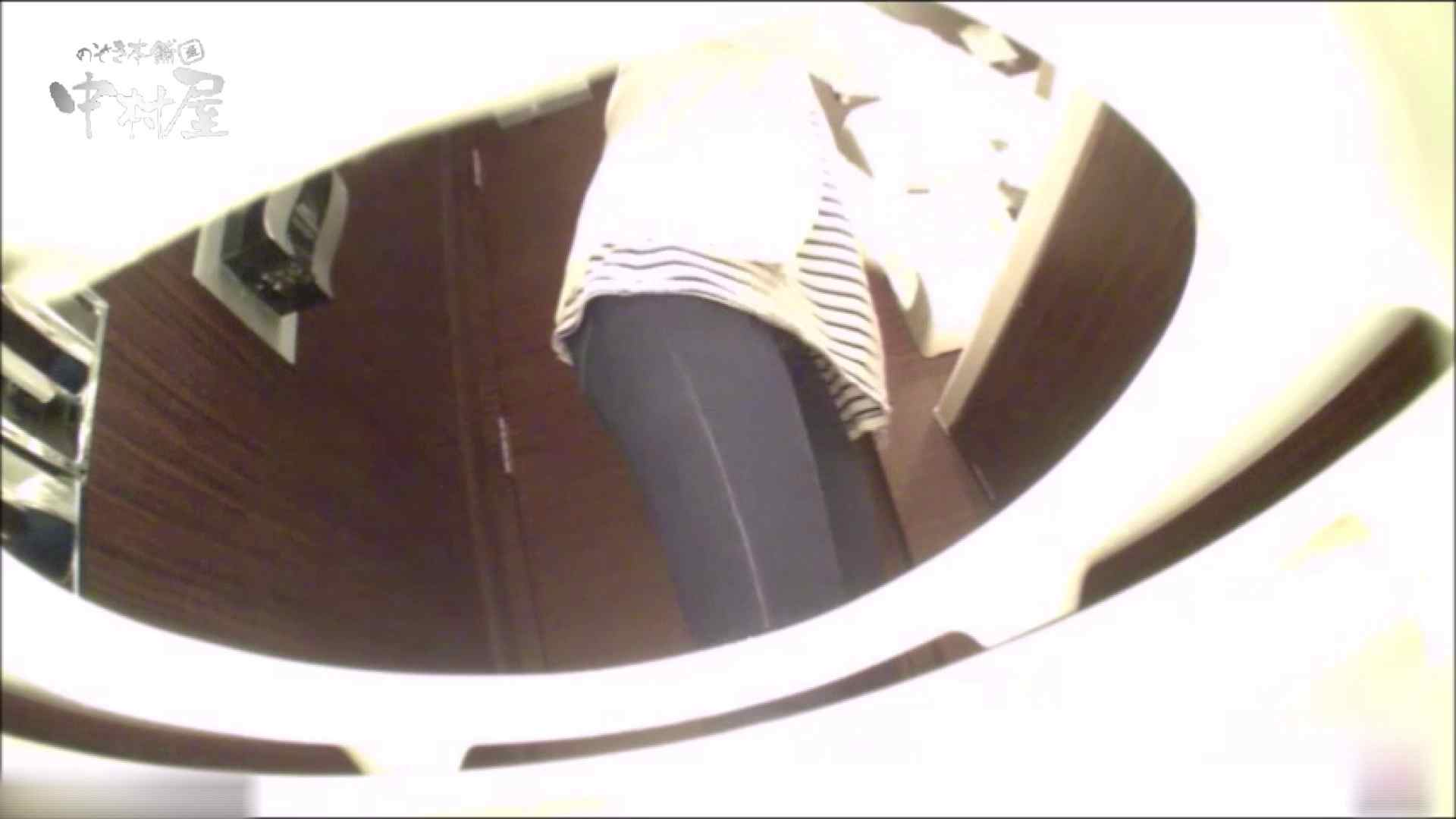 女子トイレ盗撮~某ファミレス編~vol.31 盗撮 セックス無修正動画無料 80PICs 18