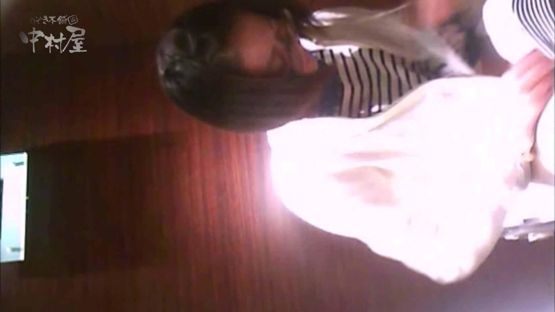女子トイレ盗撮~某ファミレス編~vol.31 OLエロ画像 隠し撮りセックス画像 80PICs 27