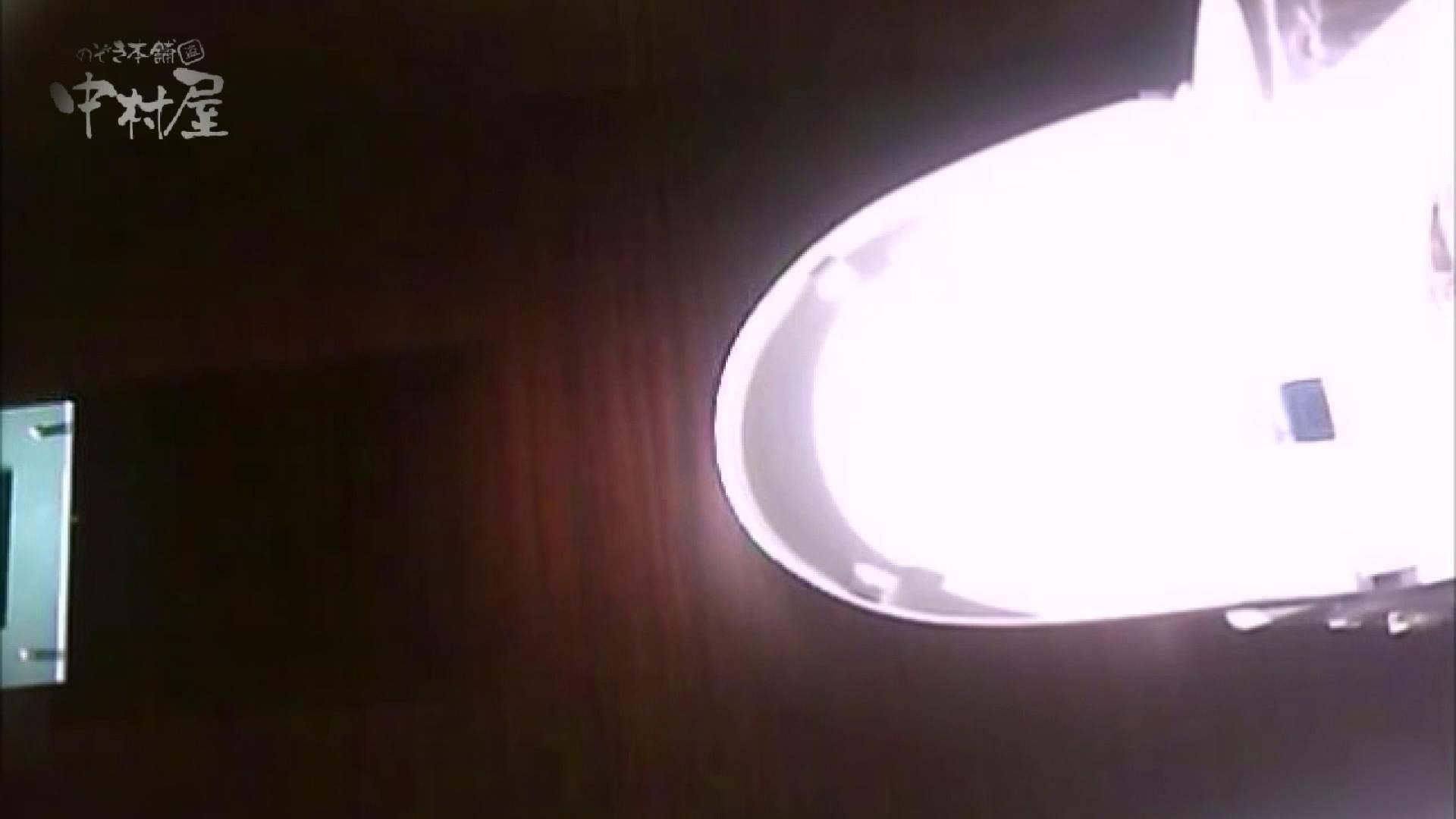 女子トイレ盗撮~某ファミレス編~vol.31 OLエロ画像 隠し撮りセックス画像 80PICs 37