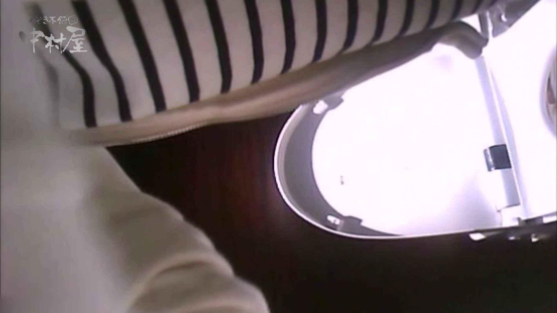 女子トイレ盗撮~某ファミレス編~vol.31 盗撮 セックス無修正動画無料 80PICs 38