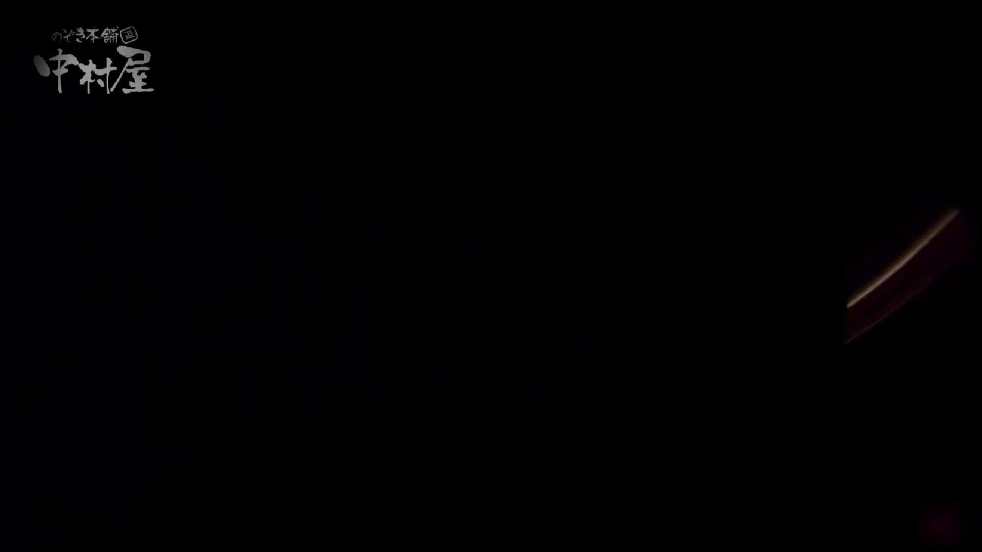 女子トイレ盗撮~某ファミレス編~vol.31 盗撮 セックス無修正動画無料 80PICs 78