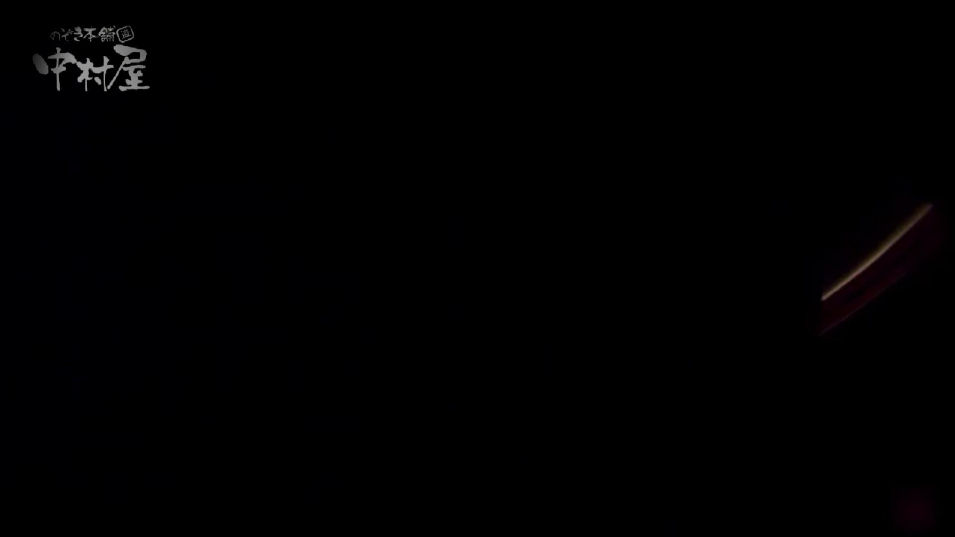 女子トイレ盗撮~某ファミレス編~vol.31 女子トイレ 盗撮われめAV動画紹介 80PICs 79