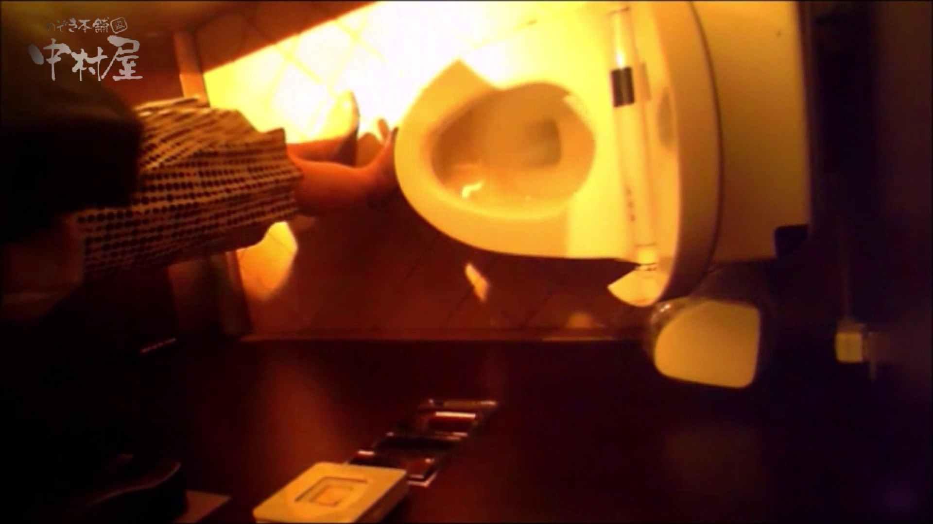 女子トイレ盗撮~某ファミレス編~vol.39 トイレ 隠し撮りすけべAV動画紹介 30PICs 23