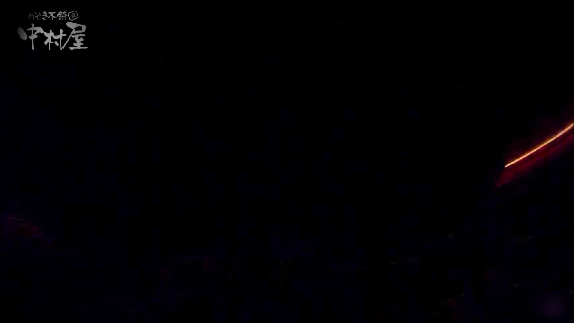 女子トイレ盗撮~某ファミレス編~vol.39 トイレ 隠し撮りすけべAV動画紹介 30PICs 28