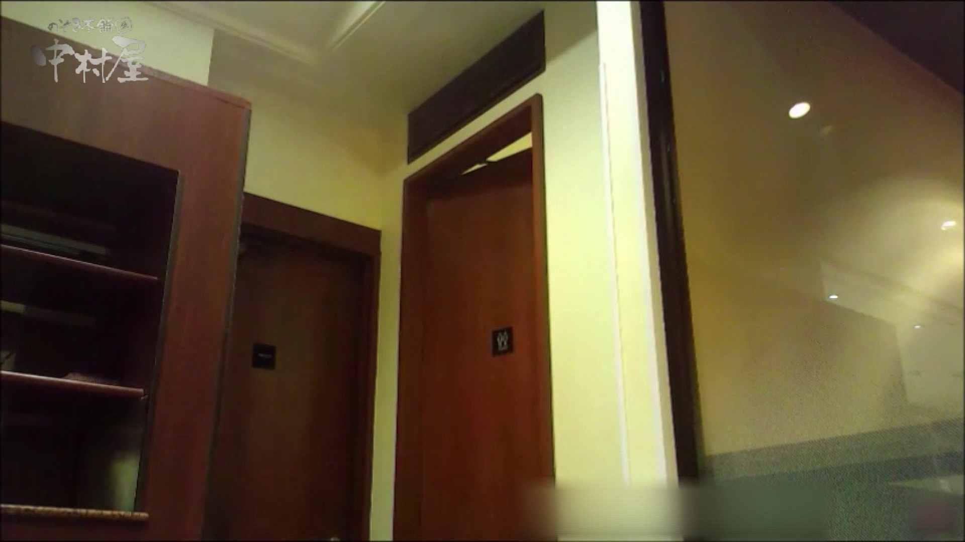女子トイレ盗撮~某ファミレス編~vol.40 OLエロ画像 | トイレ  89PICs 6