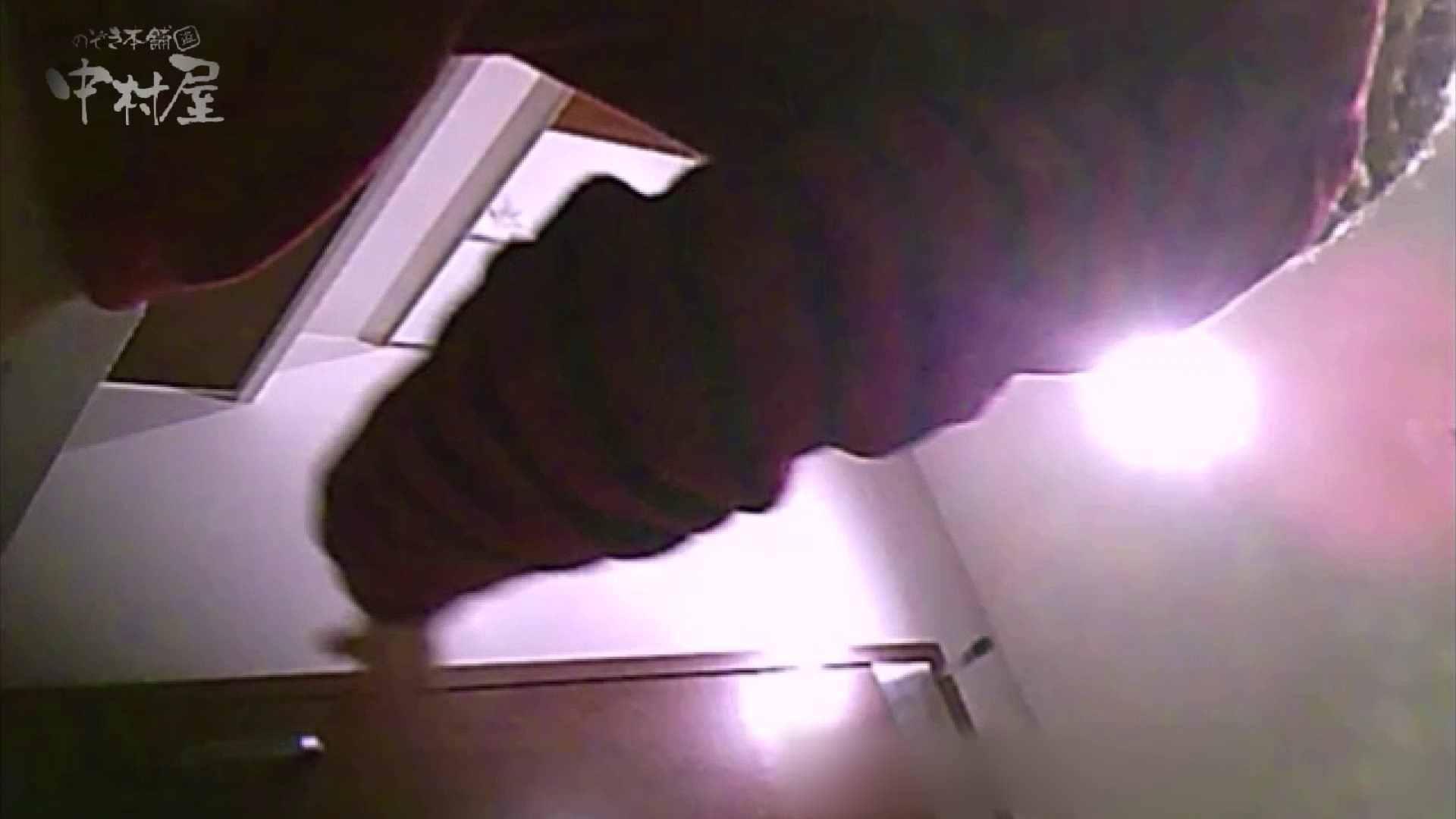 女子トイレ盗撮~某ファミレス編~vol.40 OLエロ画像 | トイレ  89PICs 16
