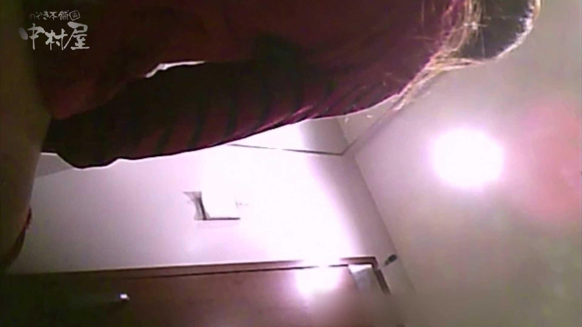 女子トイレ盗撮~某ファミレス編~vol.40 女子トイレ のぞき濡れ場動画紹介 89PICs 19