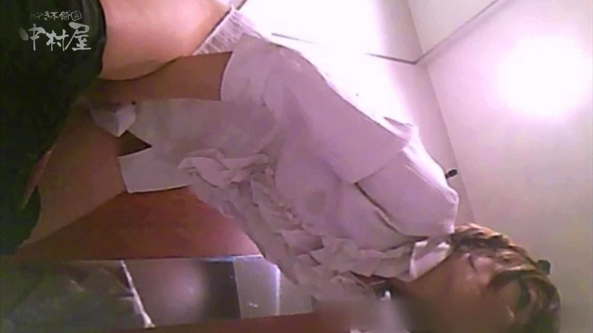 女子トイレ盗撮~某ファミレス編~vol.40 盗撮 オマンコ動画キャプチャ 89PICs 27