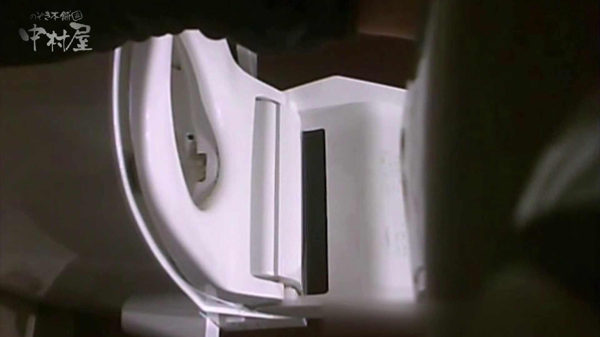 女子トイレ盗撮~某ファミレス編~vol.40 盗撮 オマンコ動画キャプチャ 89PICs 42
