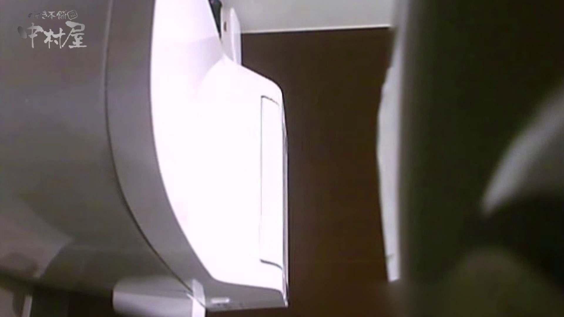 女子トイレ盗撮~某ファミレス編~vol.40 OLエロ画像  89PICs 60