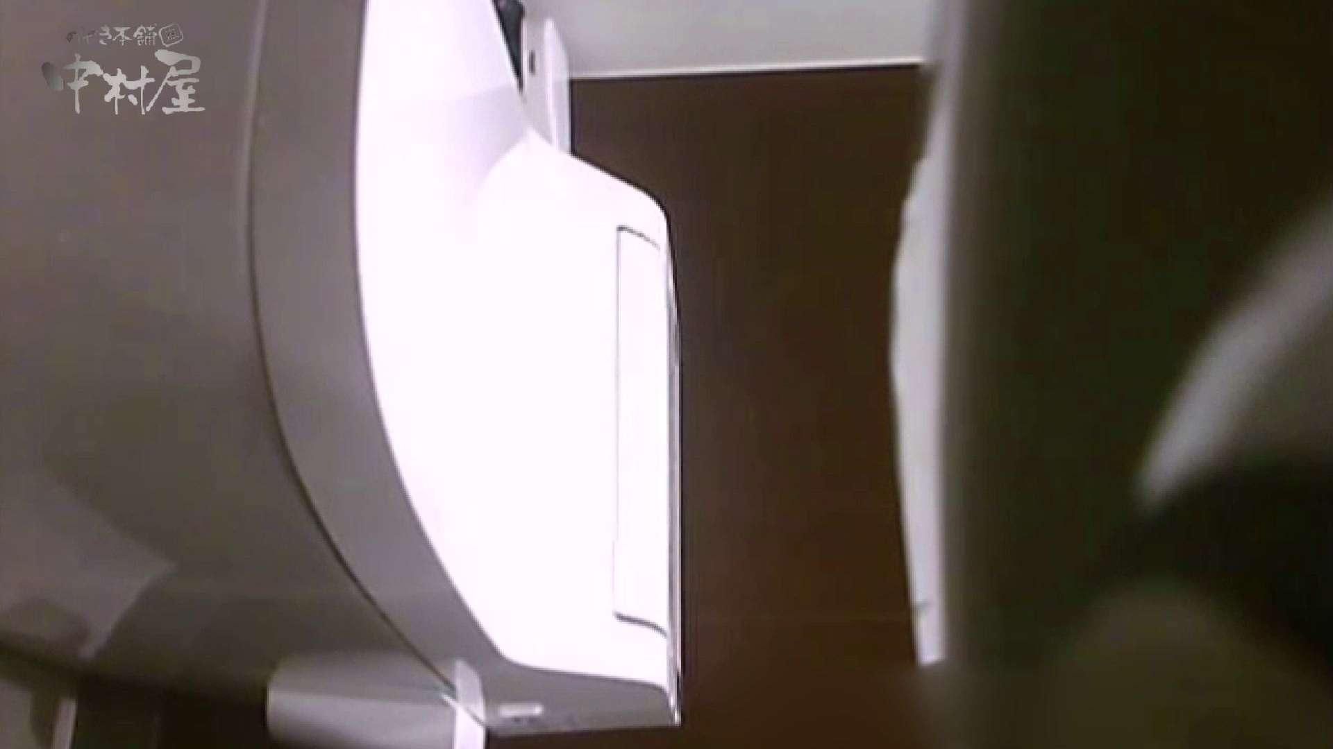 女子トイレ盗撮~某ファミレス編~vol.40 OLエロ画像 | トイレ  89PICs 61