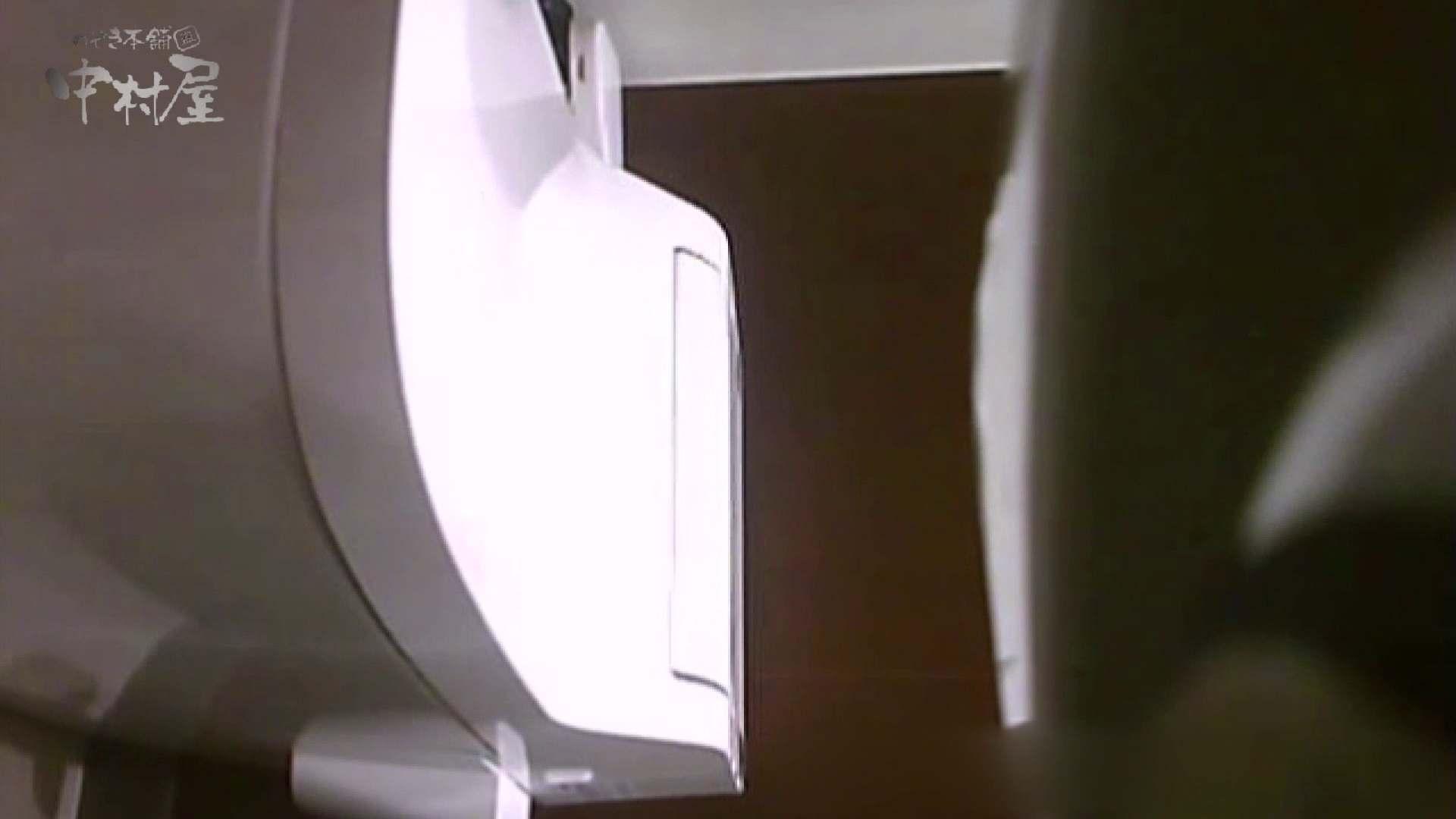 女子トイレ盗撮~某ファミレス編~vol.40 盗撮 オマンコ動画キャプチャ 89PICs 62