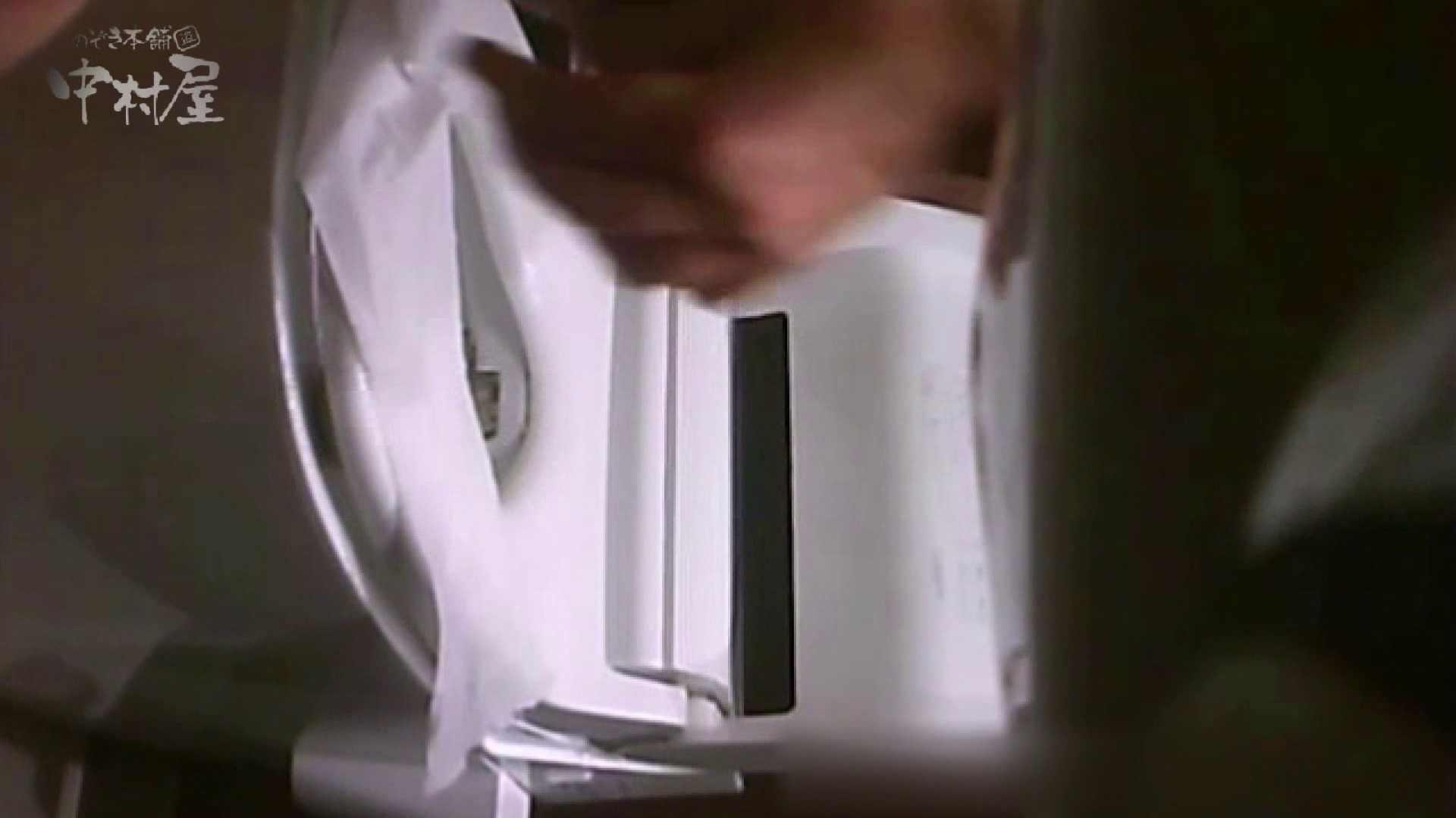 女子トイレ盗撮~某ファミレス編~vol.40 女子トイレ のぞき濡れ場動画紹介 89PICs 64