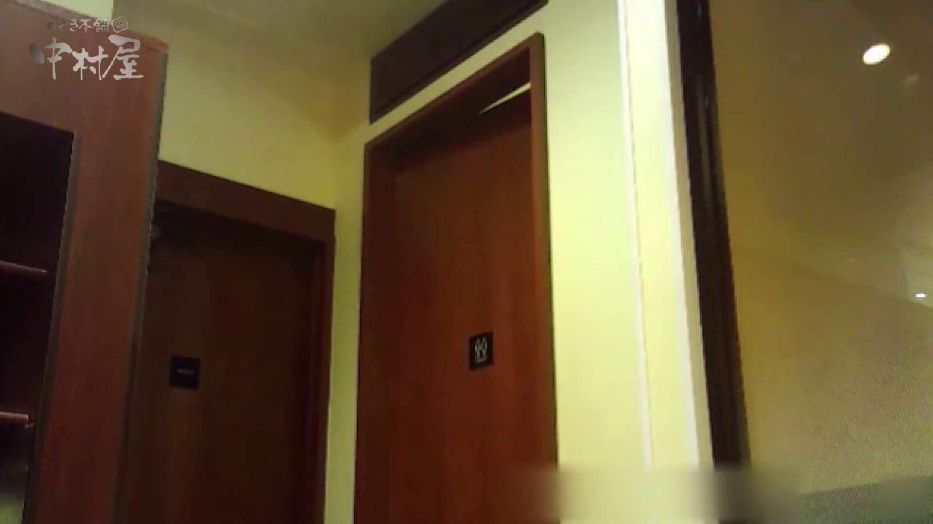 女子トイレ盗撮~某ファミレス編~vol.40 女子トイレ のぞき濡れ場動画紹介 89PICs 84