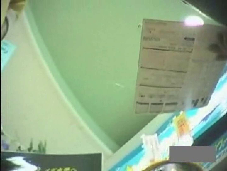 アパレル&ショップ店員のパンチラコレクション vol.06 マン筋 性交動画流出 92PICs 48
