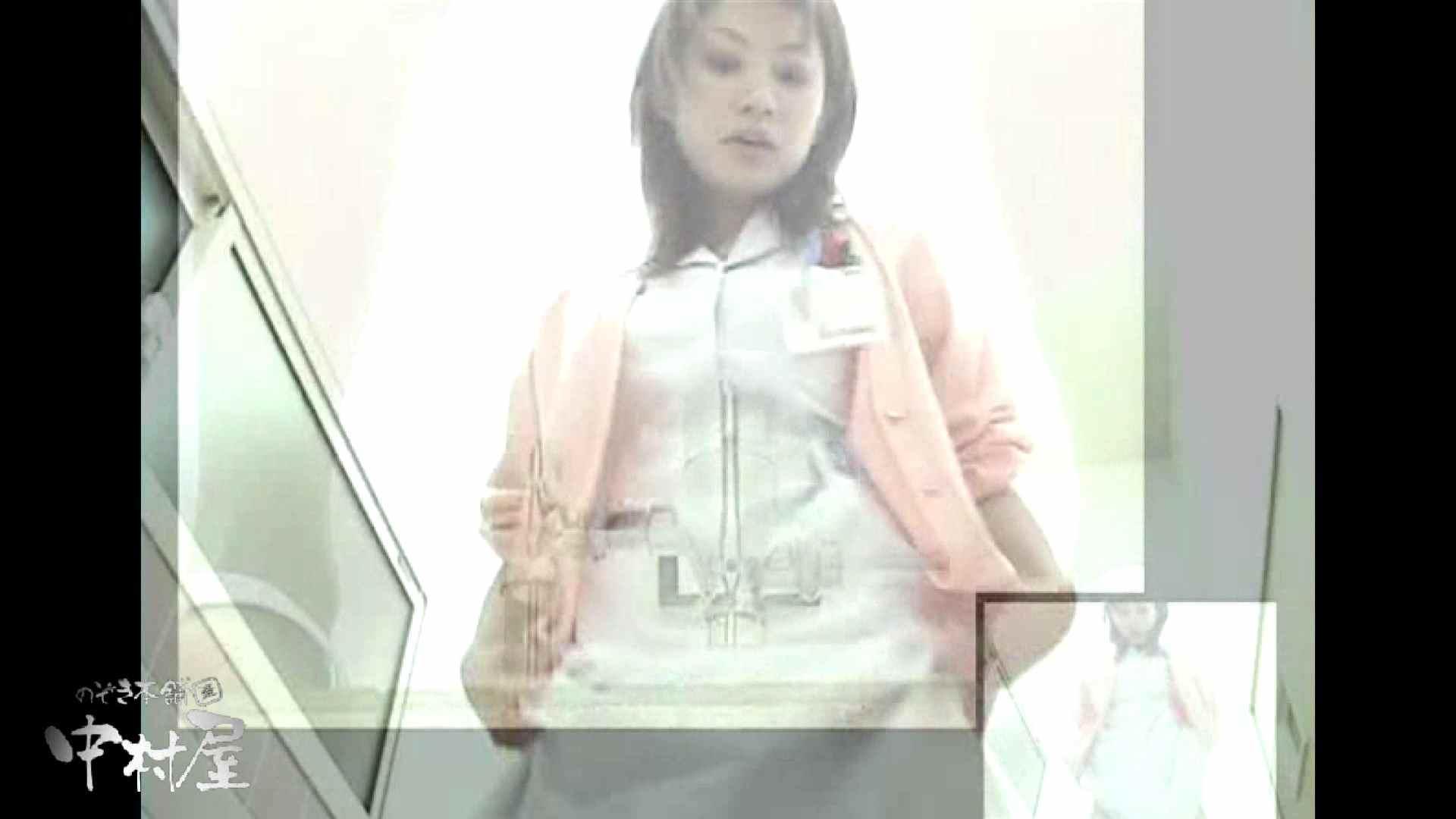 都内某大学病院編 和式イ更所盗撮 その⑥ 3名 女医エロ画像 盗撮われめAV動画紹介 98PICs 35