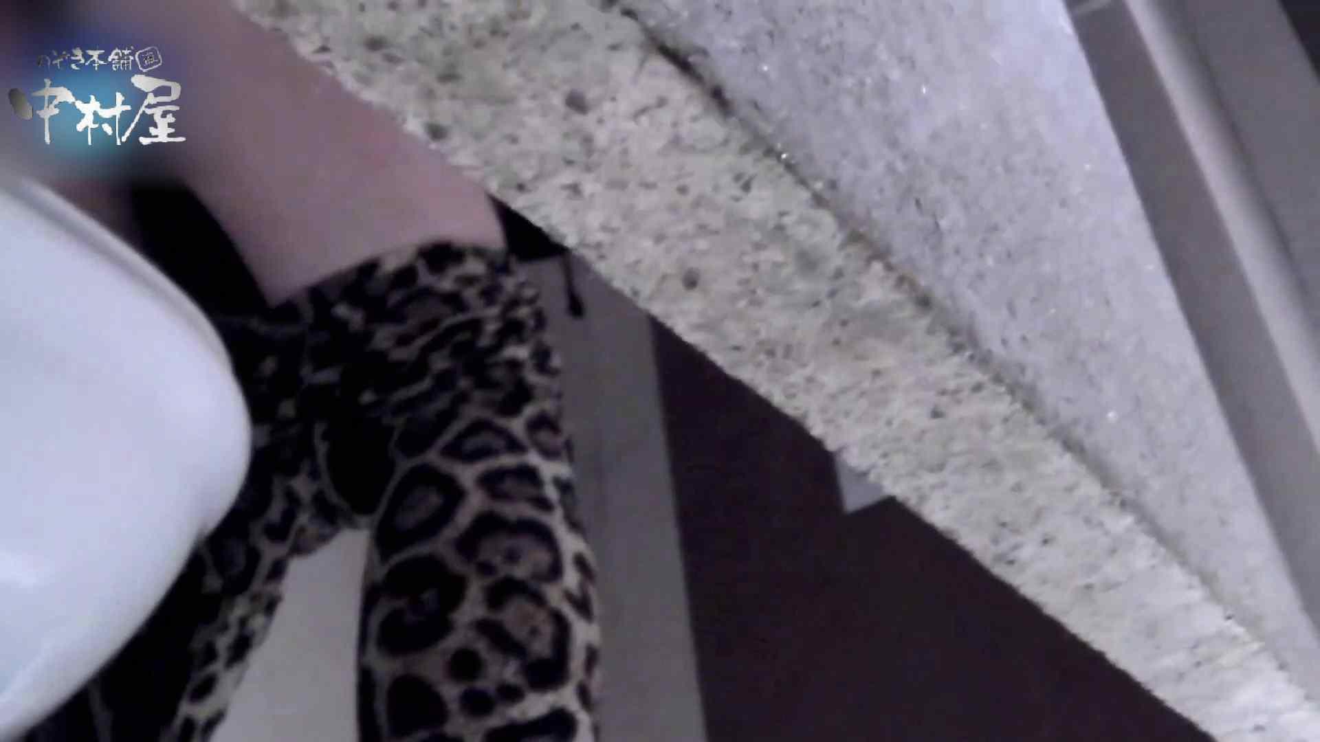 乙女集まる!ショッピングモール潜入撮vol.03 和式 盗撮セックス無修正動画無料 87PICs 17