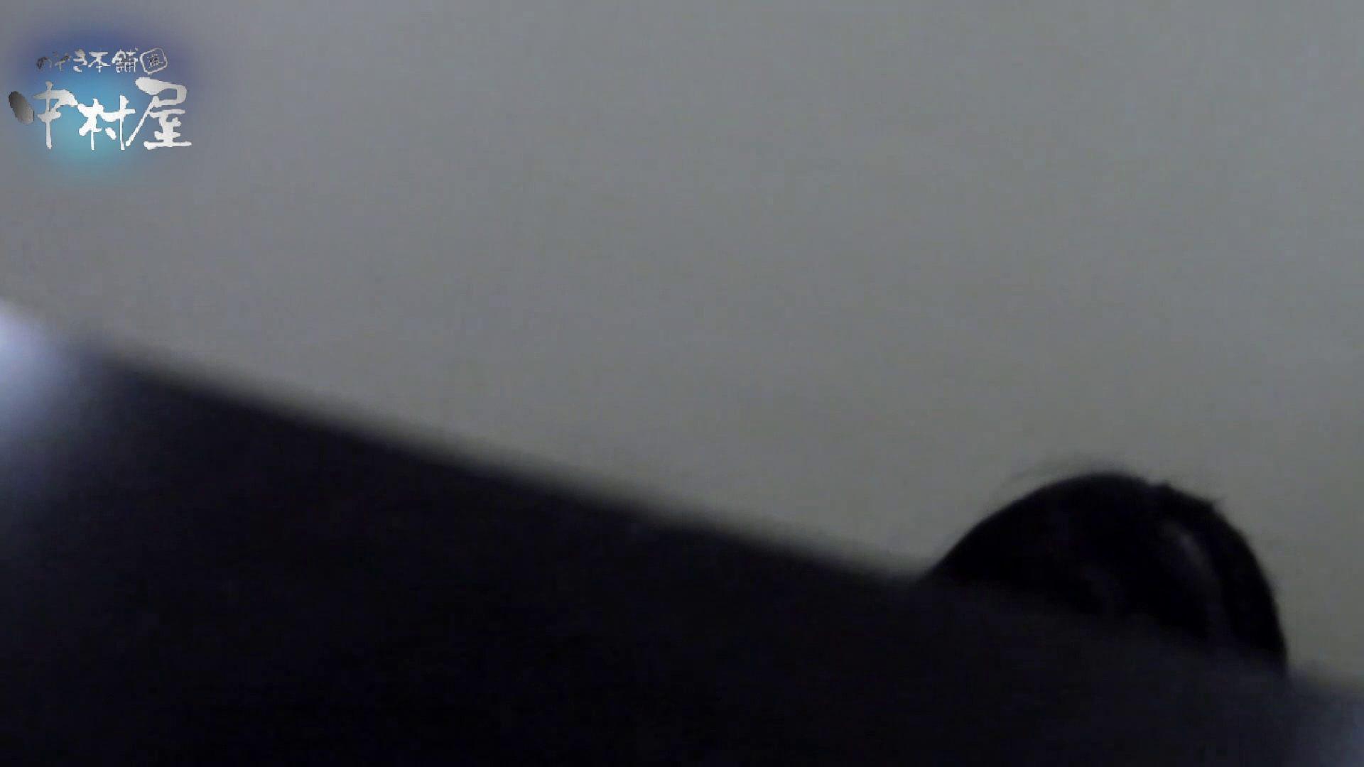 乙女集まる!ショッピングモール潜入撮vol.03 乙女エロ画像 おまんこ動画流出 87PICs 57