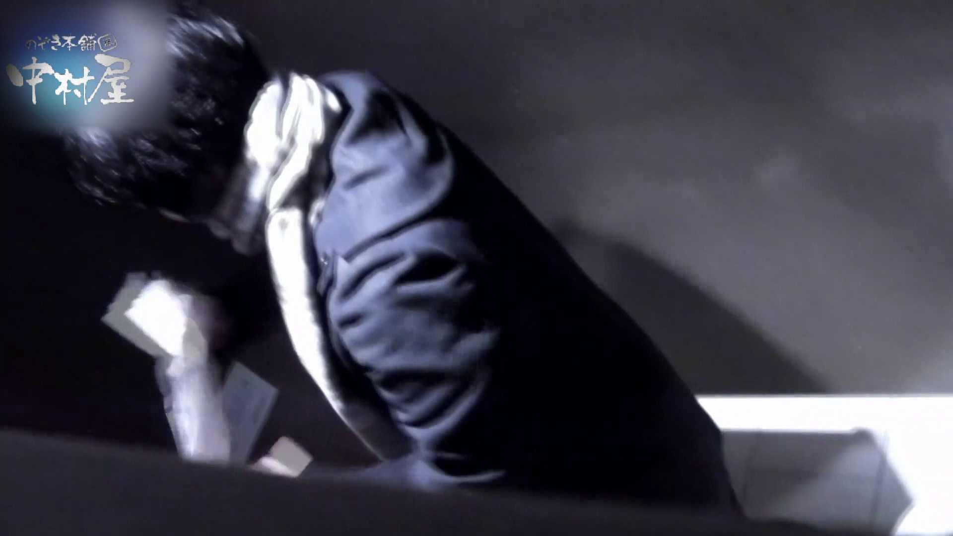乙女集まる!ショッピングモール潜入撮vol.03 和式 盗撮セックス無修正動画無料 87PICs 71