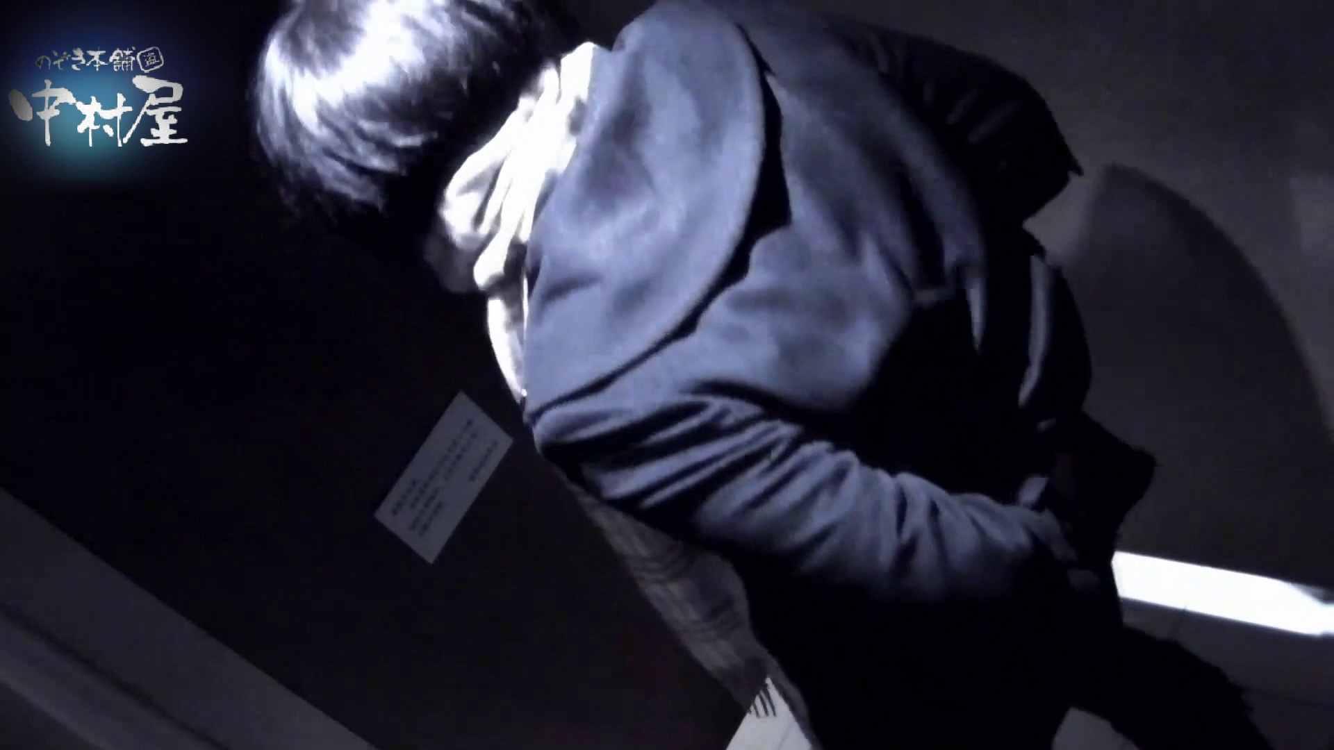 乙女集まる!ショッピングモール潜入撮vol.03 乙女エロ画像 おまんこ動画流出 87PICs 81