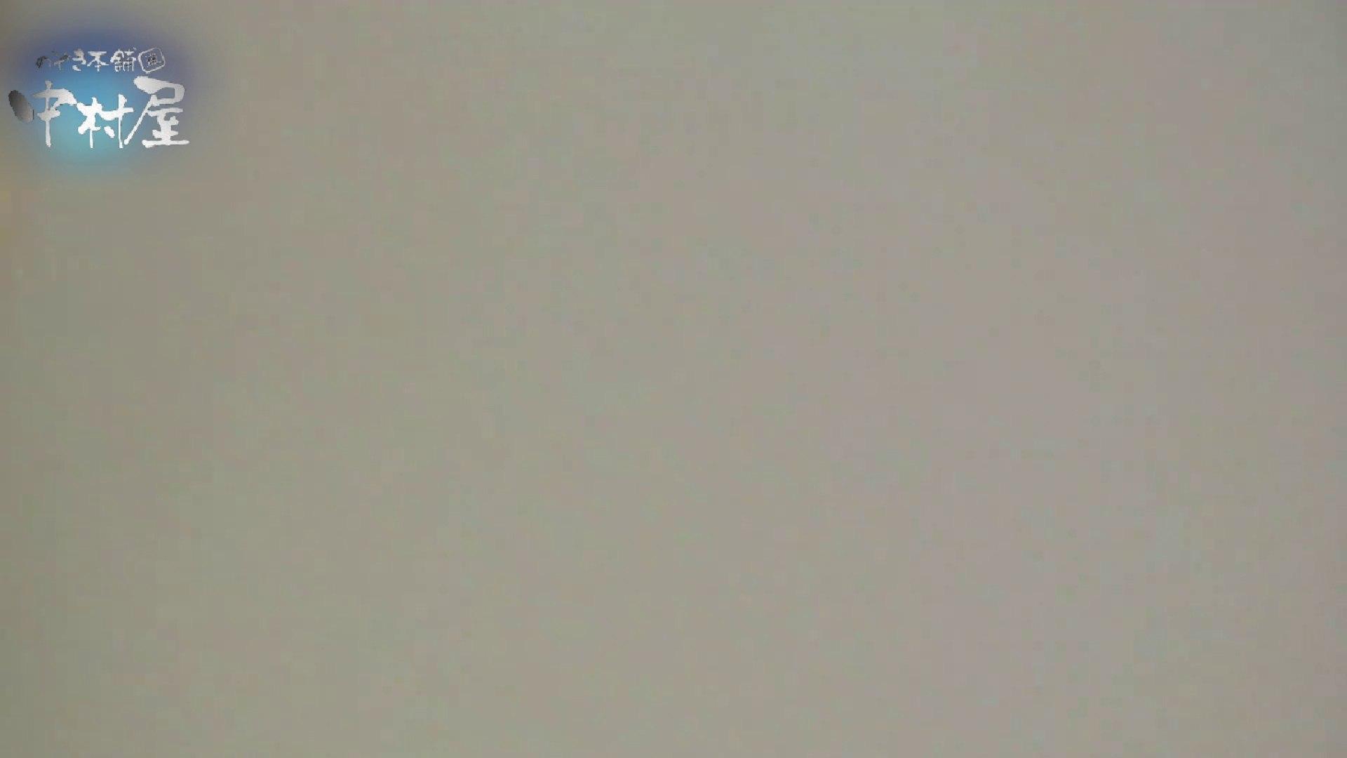 乙女集まる!ショッピングモール潜入撮vol.05 和式 隠し撮りすけべAV動画紹介 109PICs 5