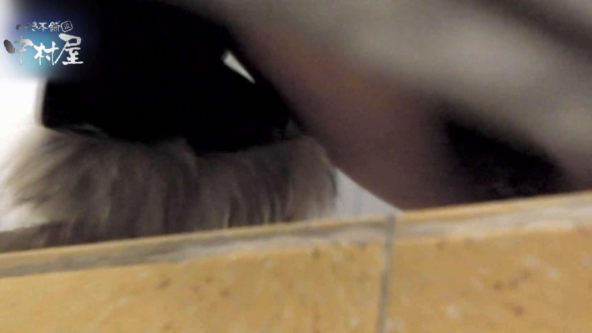 乙女集まる!ショッピングモール潜入撮vol.05 乙女エロ画像 セックス画像 109PICs 9