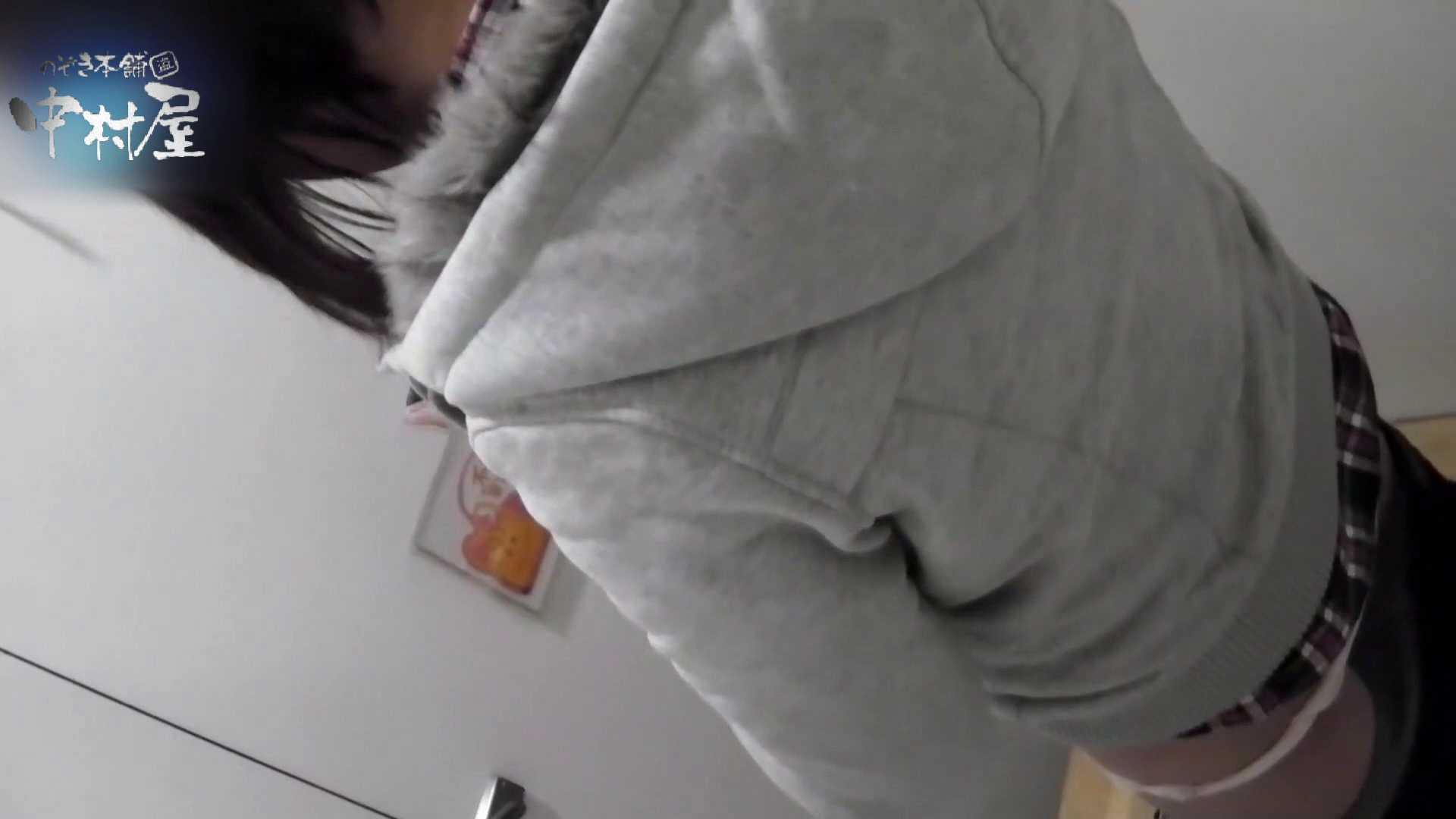 乙女集まる!ショッピングモール潜入撮vol.05 トイレ  109PICs 24