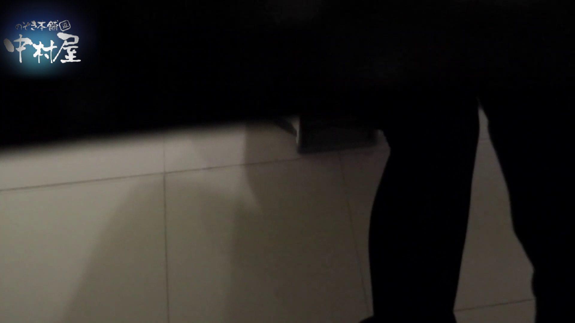乙女集まる!ショッピングモール潜入撮vol.05 和式 隠し撮りすけべAV動画紹介 109PICs 71