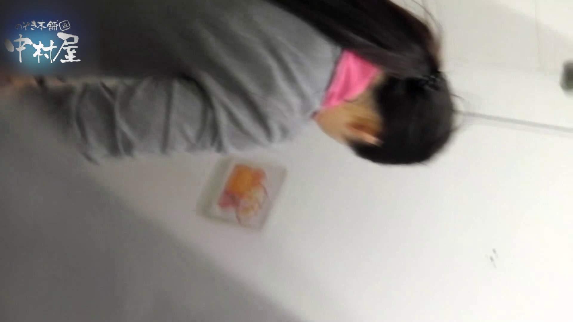 乙女集まる!ショッピングモール潜入撮vol.05 OLエロ画像 覗きワレメ動画紹介 109PICs 92