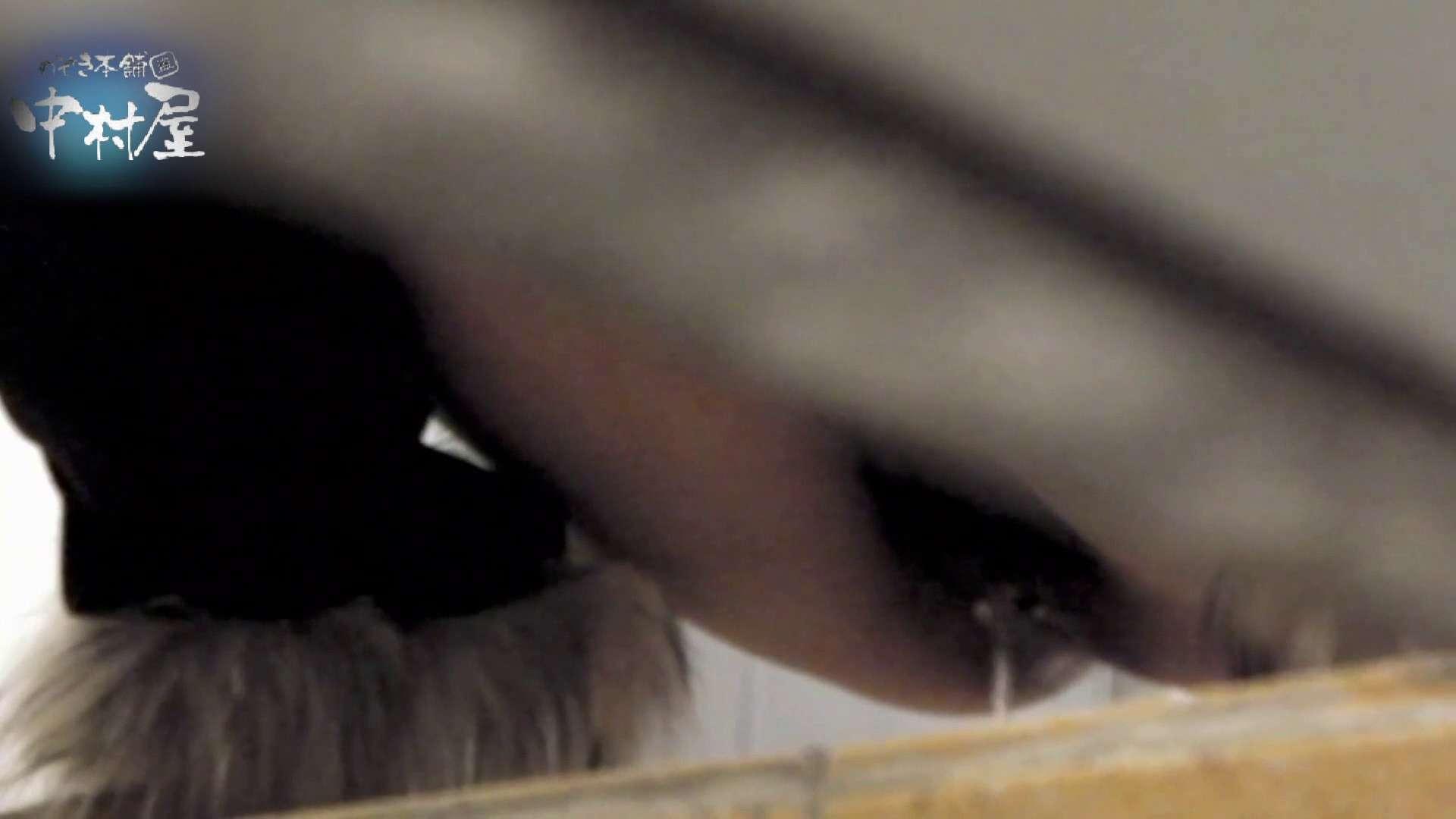 乙女集まる!ショッピングモール潜入撮vol.05 OLエロ画像 覗きワレメ動画紹介 109PICs 104