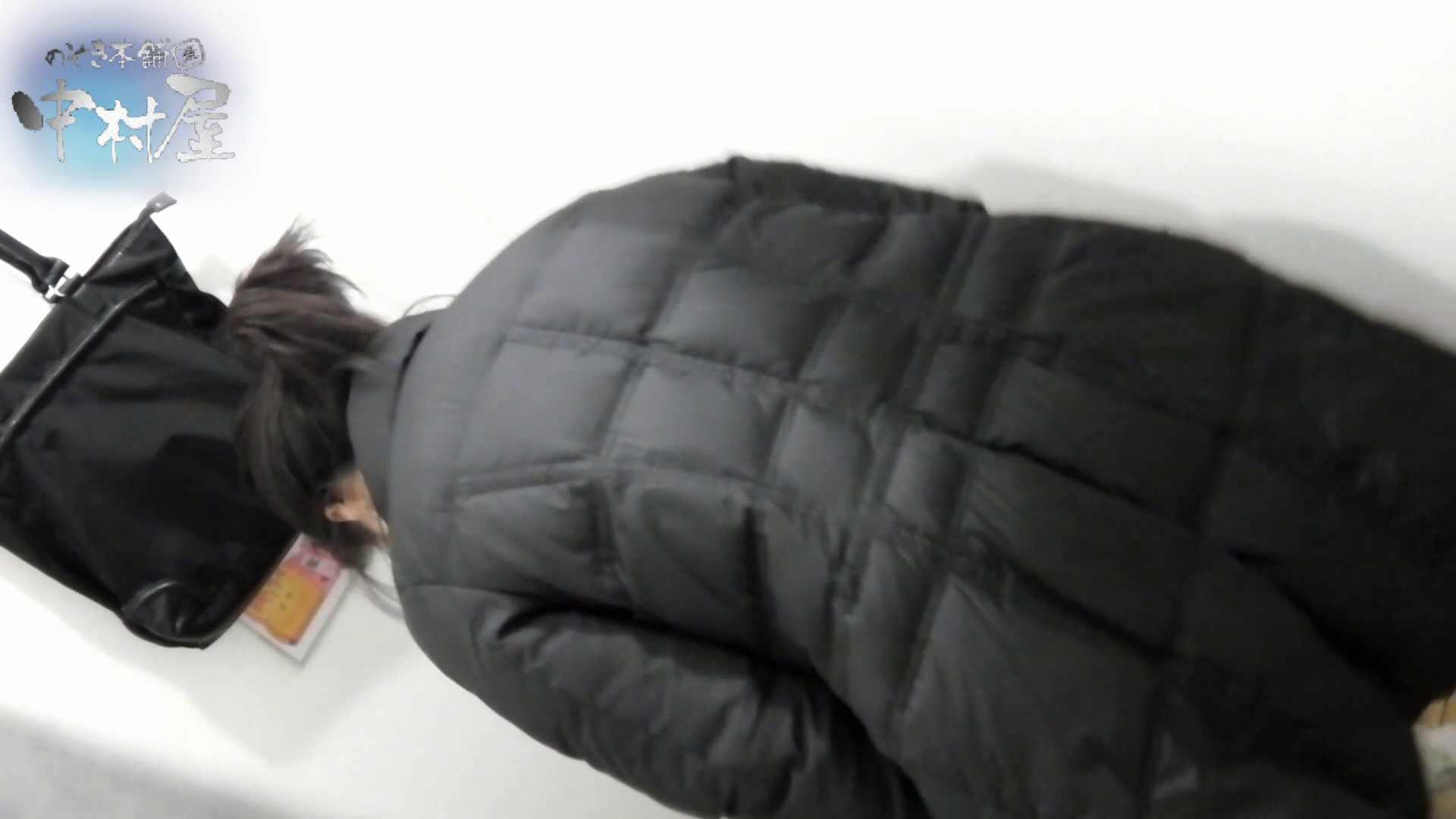乙女集まる!ショッピングモール潜入撮vol.09 潜入 オマンコ動画キャプチャ 37PICs 21