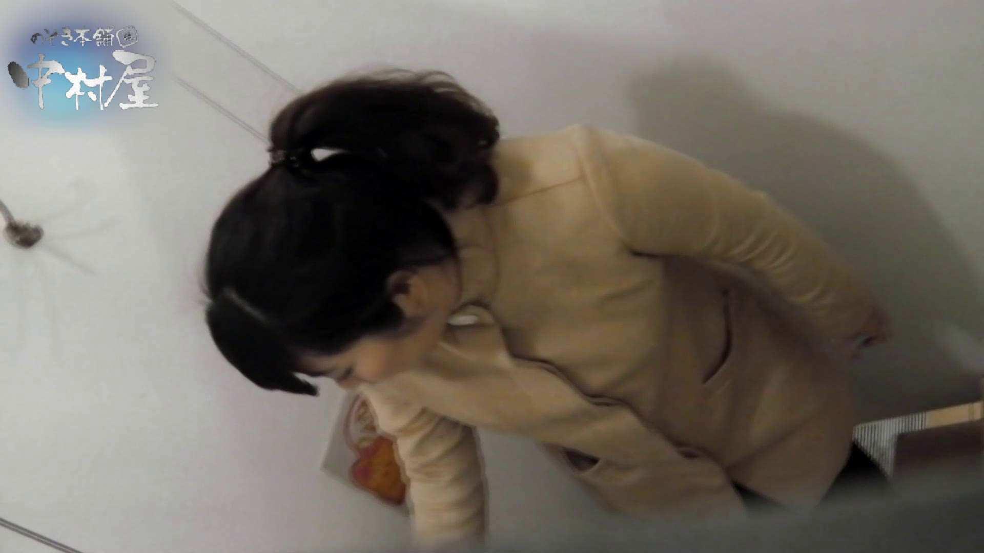 乙女集まる!ショッピングモール潜入撮vol.09 乙女エロ画像 おまんこ動画流出 37PICs 34