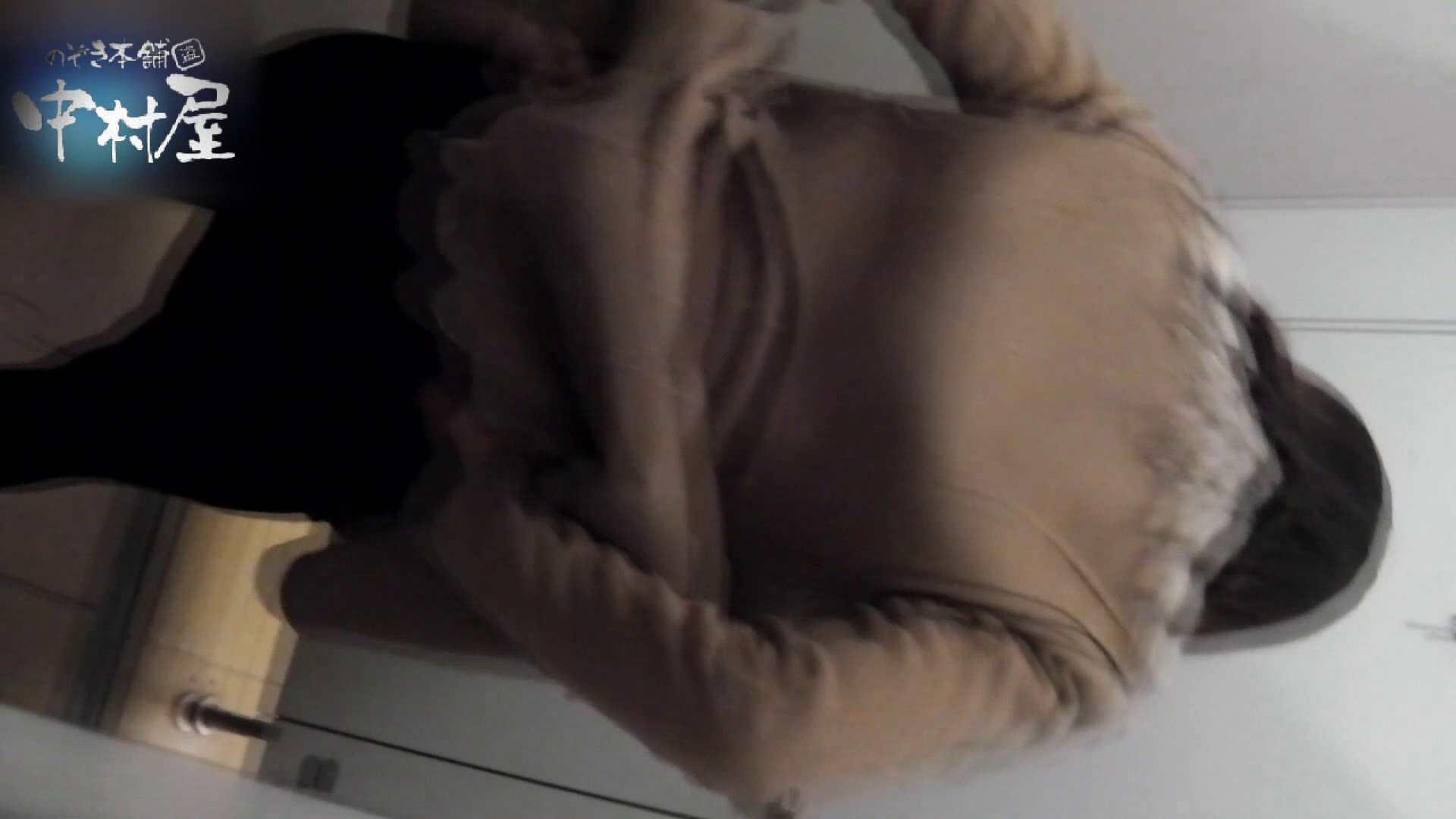 乙女集まる!ショッピングモール潜入撮vol.12 乙女エロ画像 ワレメ動画紹介 60PICs 9