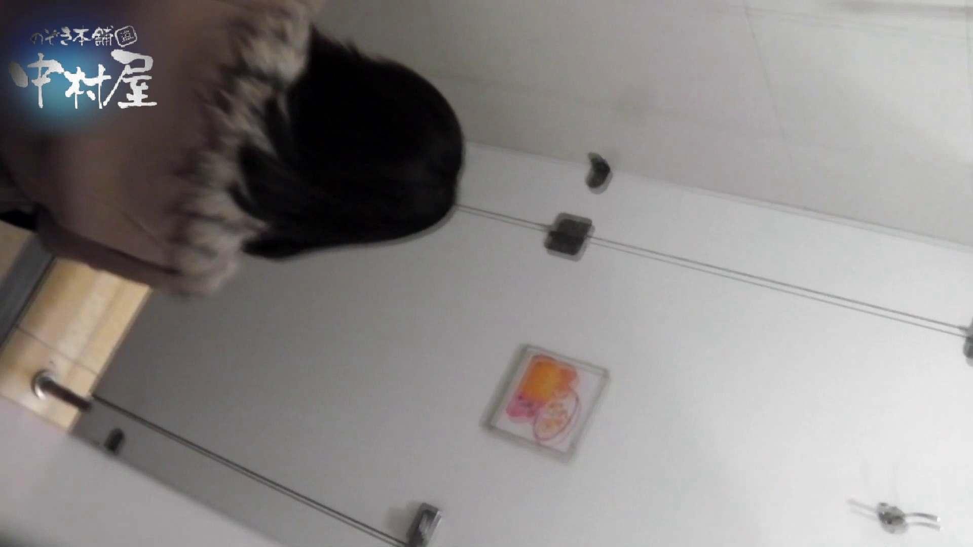 乙女集まる!ショッピングモール潜入撮vol.12 丸見え のぞきおめこ無修正画像 60PICs 10
