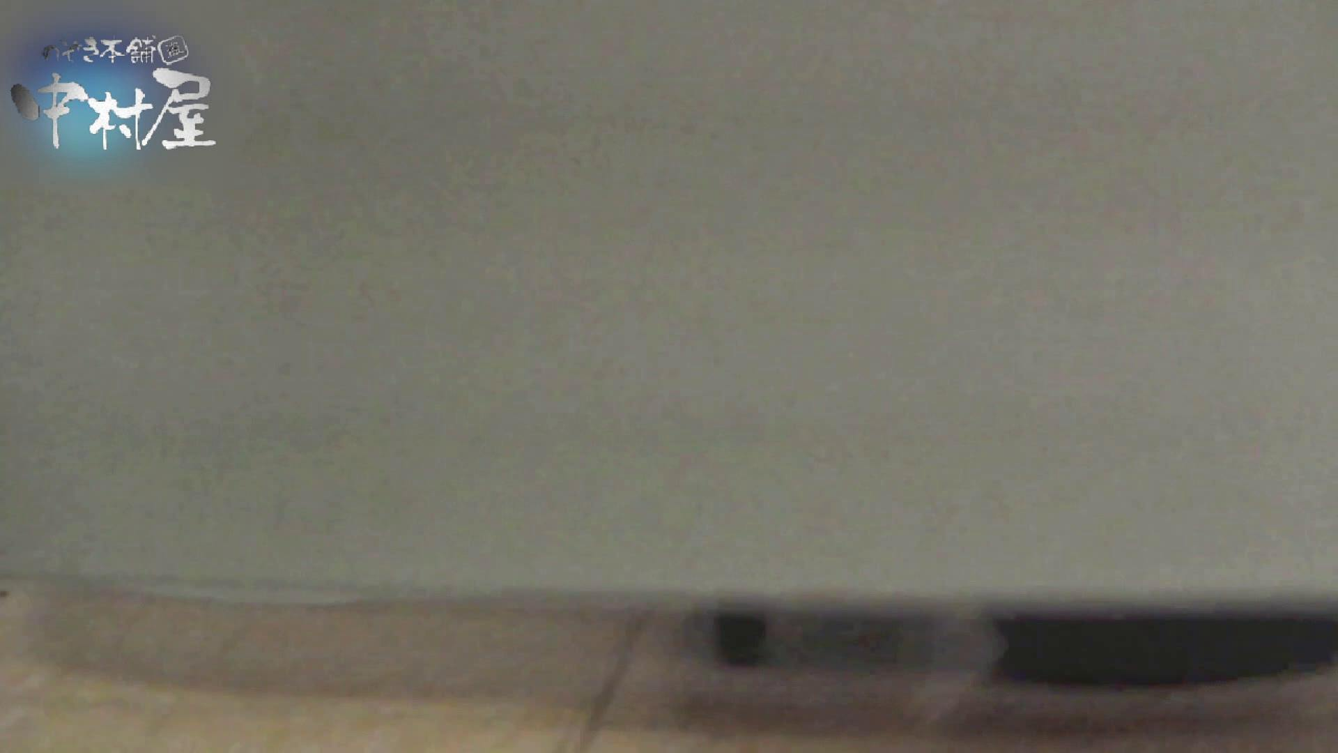 乙女集まる!ショッピングモール潜入撮vol.12 和式 盗み撮りAV無料動画キャプチャ 60PICs 11