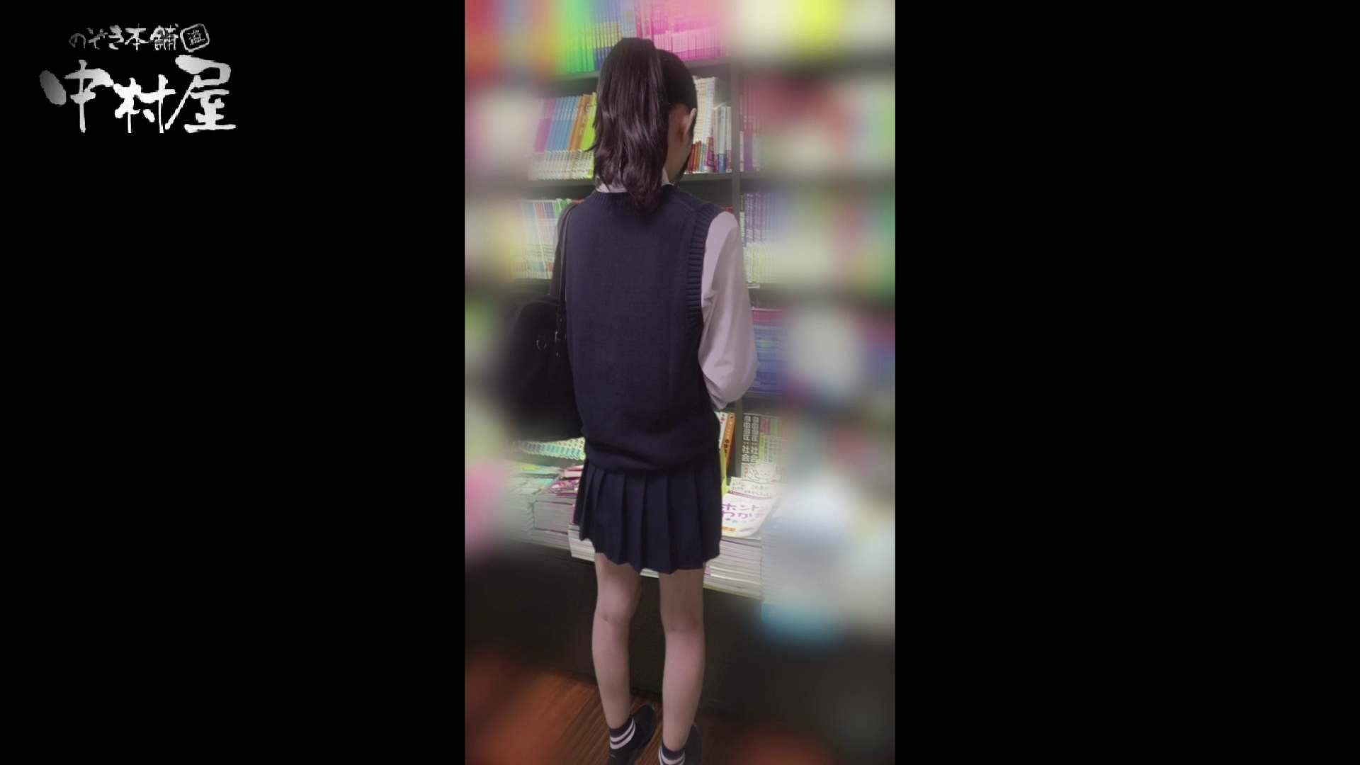 雅さんの独断と偏見で集めた動画集 book編vol.04 イタズラ | OLエロ画像  68PICs 16