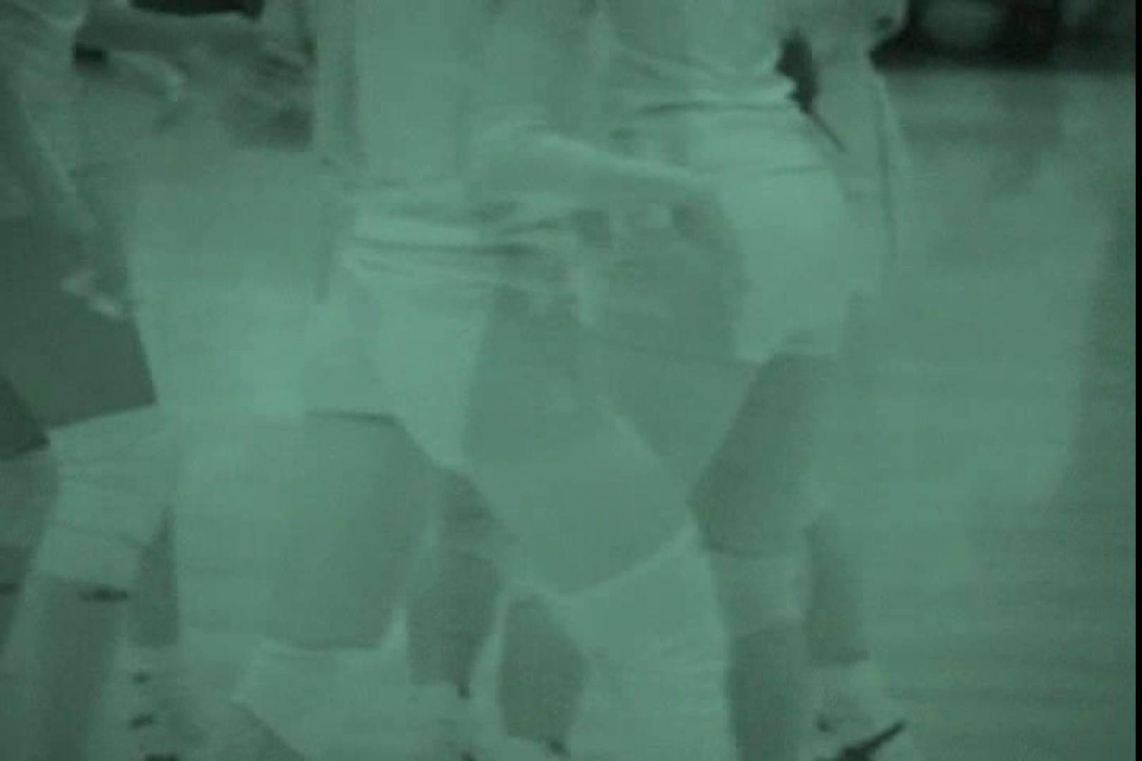 赤外線ムレスケバレー(汗) vol.04 OLエロ画像   アスリート  82PICs 1