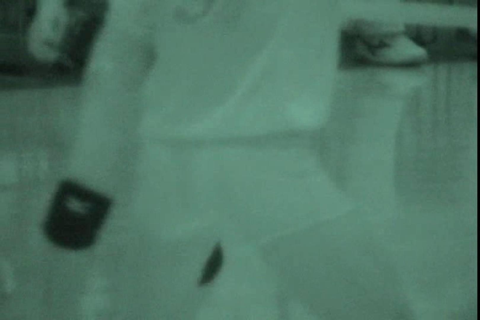 赤外線ムレスケバレー(汗) vol.04 赤外線 盗撮AV動画キャプチャ 82PICs 68