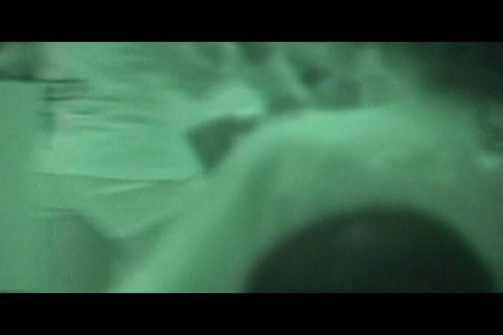 赤外線ムレスケバレー(汗) vol.06 OLエロ画像  34PICs 33