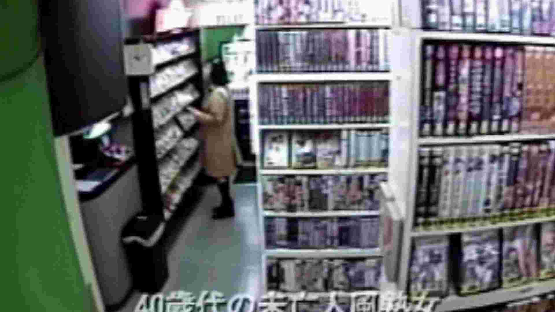 素人オナニー盗撮!!個室内設置カメラ file.11 熟女エロ画像   オナニー  45PICs 37