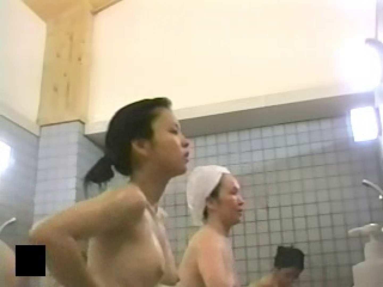 最後の楽園 女体の杜 洗い場潜入編 第1章 vol.3 潜入  80PICs 75