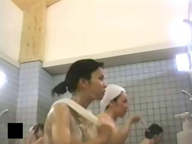 最後の楽園 女体の杜 洗い場潜入編 第1章 vol.3 潜入 | お姉さん  80PICs 76