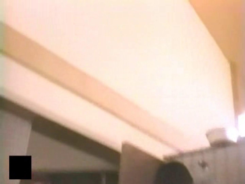 最後の楽園 女体の杜 洗い場潜入編 第1章 vol.5 OLエロ画像   潜入  96PICs 81