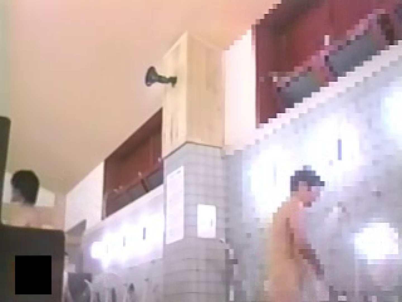 最後の楽園 女体の杜 洗い場潜入編 第1章 vol.5 OLエロ画像  96PICs 96
