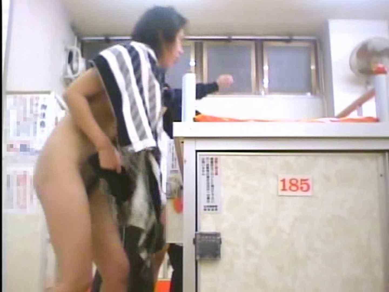 浴場潜入脱衣の瞬間!第四弾 vol.5 接写   OLエロ画像  47PICs 43